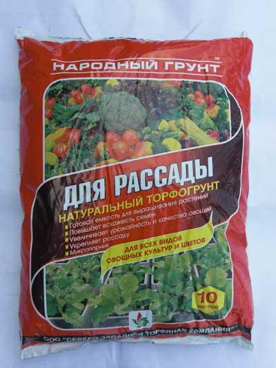 Пакетированный грунт: хороший, но при коммерческом разведении растений весьма дорогой