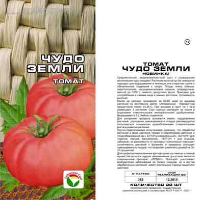 Новый, но уже полюбившийся сорт томатов многими овощеводами
