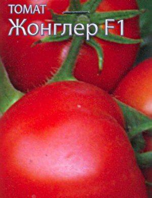 Семена гибридов можно узнать по маркировке F1 на упаковке