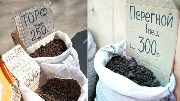Удобрения для грунта