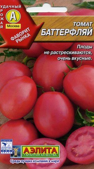 Эти уникальные разовые томаты для теплиц выращиваем в 1 стебель с подвязкой и пасынкованием.