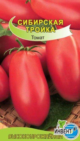 Семена сорта «Сибирская тройка»