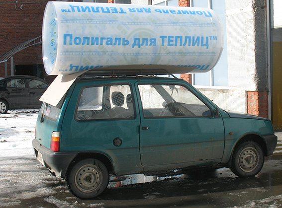 Самостоятельная транспортировка