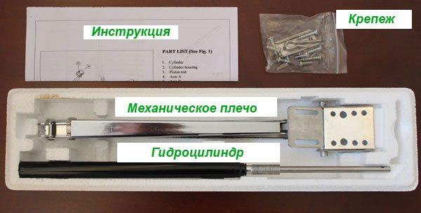 Современные проветриватели для теплиц от производителей разнообразны и функциональны.