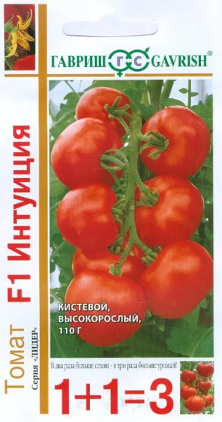 Гибрид устойчив к фузариозу, табачной мозаике, кладоспориозу, а урожайность 1 растения до 5 кг.