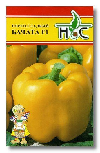 На фото изображена пачка семян перца-гибрида.