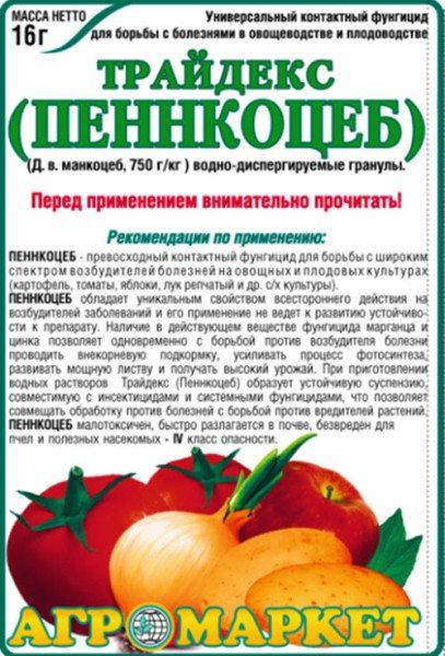 Препарат «Пеннкоцеб»