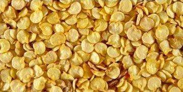 Семена перца пригодные для высадки в грунт