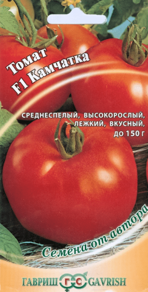 Урожайность этих томатов - 7 кг с 1 куста.