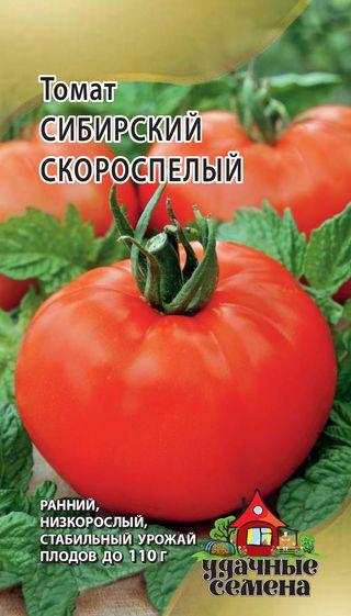 Давно испытанные тепличные томаты для Сибири