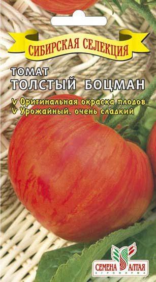 Плотные мясистые томаты не страдают от перевозок.