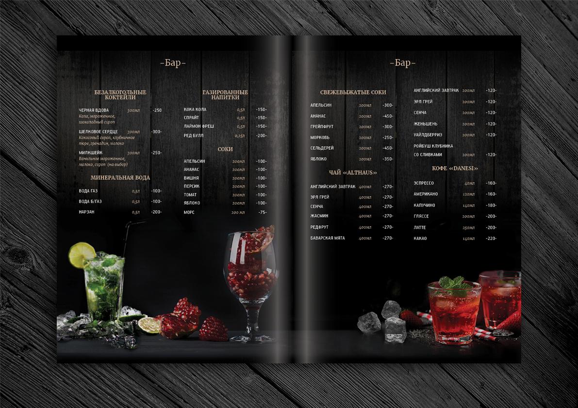 Создание своего меню на сайт группа компаний эксперт официальный сайт новокосино 2