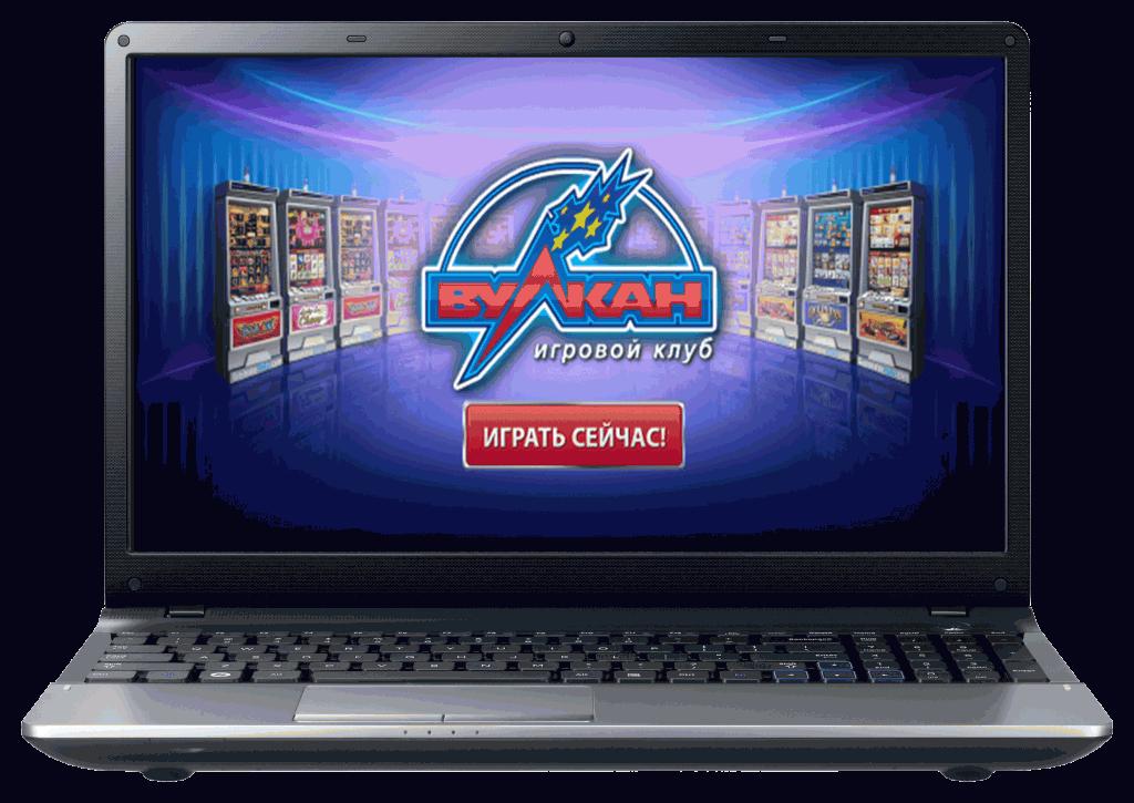 Vulkan казино онлайн игры